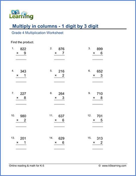 Grade 4 Multiplication Worksheets  Free & Printable  K5 Learning