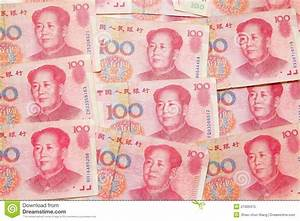 A Close Look At Chinese Yen Royalty Free Stock Photo