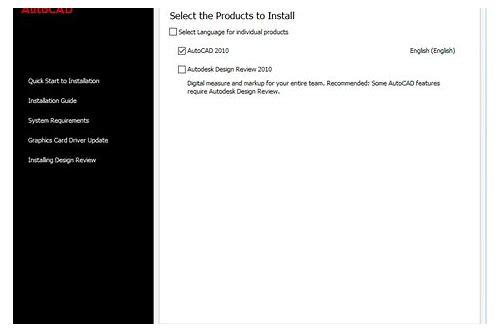 download crack autocad 2010 gratis