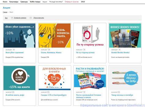 Как сделать книжный интернет магазин строительная компания ленспецсму спб официальный сайт