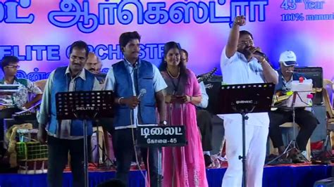 jithu jilladi song theri delite orchestra youtube