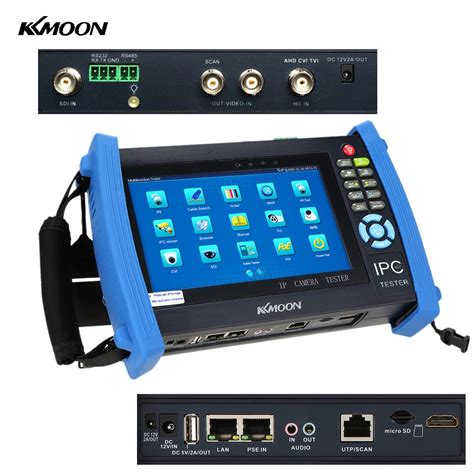 kkmoon ipc adhs  ip camera tester monitor touch