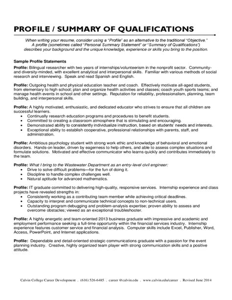 Resume Summary Of Qualification by Profile Summary Of Qualifications Free