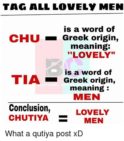 Meme Word Origin - meme word origin 28 images meme meaning in hindi 28 images sunny deol memes meme word