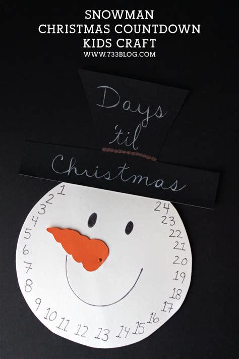 printable christmas memory game inspiration made simple