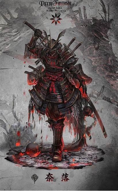 Ronin Ninja Samurai Fantasy Dark Wallpapers Anime