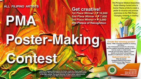 pma poster making contest philippine medical association
