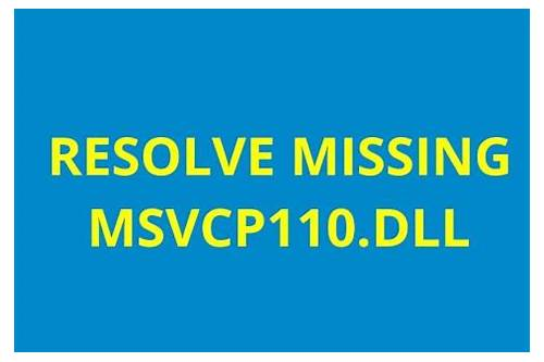 msvcp110.dll exe download