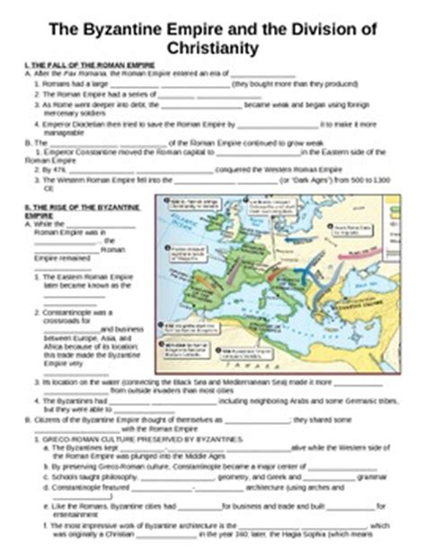 unit 4 lesson 1 byzantine empire and division of