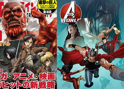 shingeki  kyojin  avengers fake illustration adala news