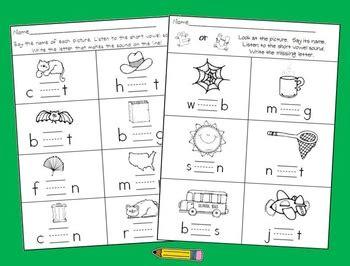 kindergarten short vowel sounds matching games printables