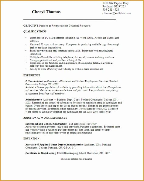 Skills Based Resume Exle by 4 Receptionist Resume Qualification Free Sles