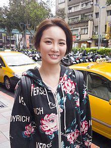 Nikita Shu Wikipedia