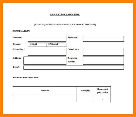 leave application form  company leaves application