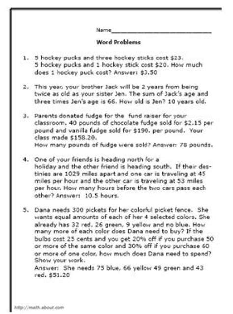 good math world problems   graders