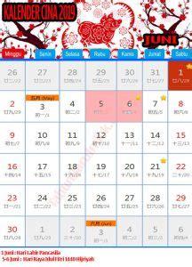 kalender cina   masehi lengkap hari libur nasional