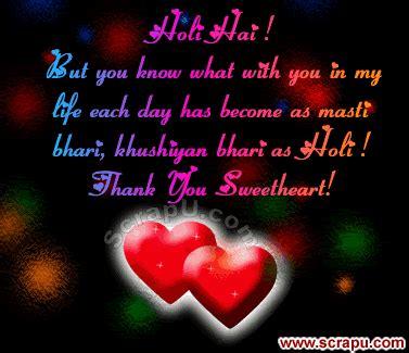 romantic holi images pictures romantic holi status sms
