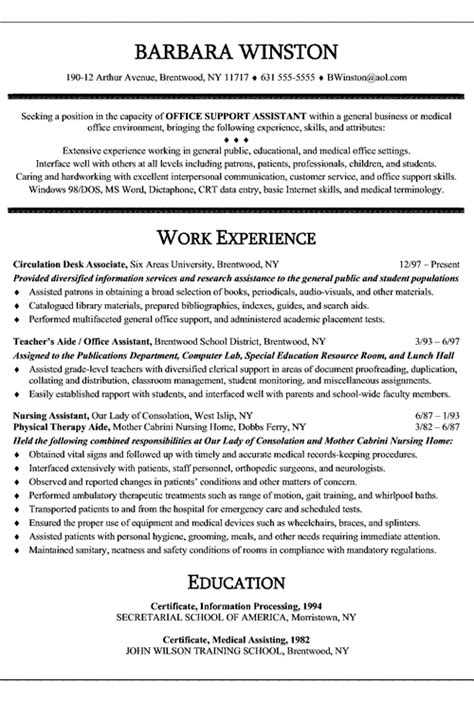 office assistant resume exle secretary teacher 39 s aide