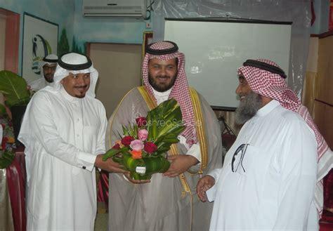 Doaa Khatam Al Quran