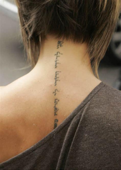 super hot victoria beckham tattoo designs creativefan