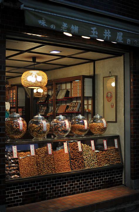Hagiwara Shop By Design shimokitazwa senbei shop tokyobling s