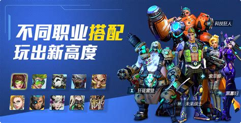meet hero mission  blatant chinese overwatch knockoff