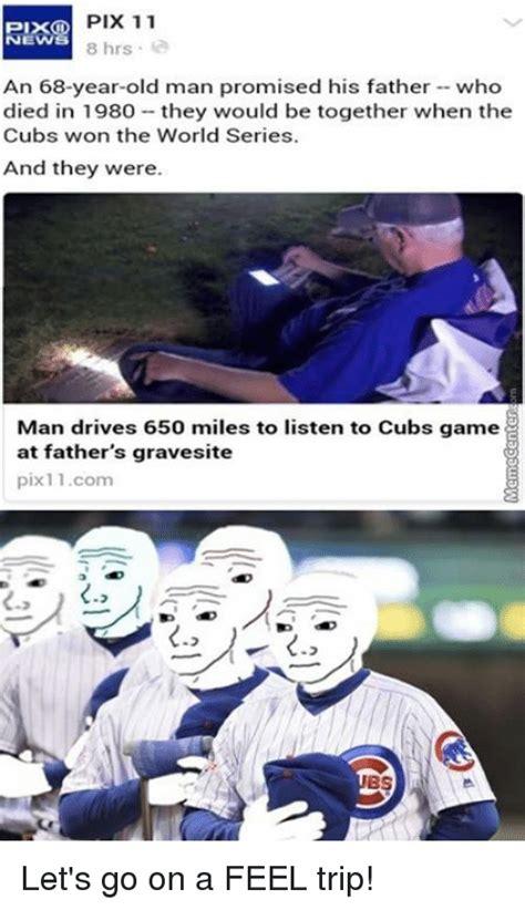 Feel Trip Meme - funny world series memes of 2017 on sizzle cub
