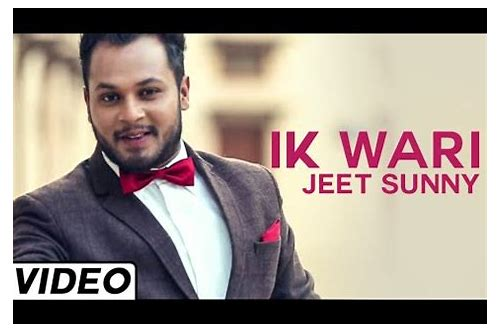 download song ik wari by pbn