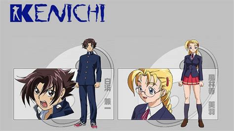 Kenichi Anime Wallpaper - kenichi hd wallpapers