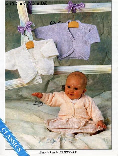 Vintage baby KNITTING PATTERN pdf baby bolero easy knit ...