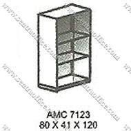 jual lemari arsip medium modera a class amc 7123 murah