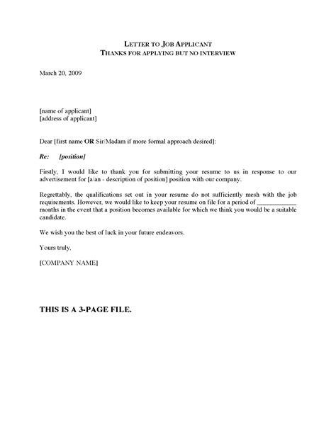 letters  unsuccessful job applicants legal forms