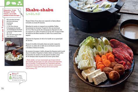 cadeau de cuisine coffret cadeau cuisine japonaise