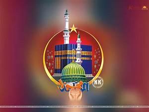 Islamic Wallpaper BDFjade
