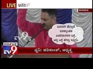 Controversial Statement Made by Central Minister Ananth ...