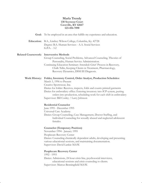 Mobile Resume Templates by Resume Template 2 Free Resume Templates