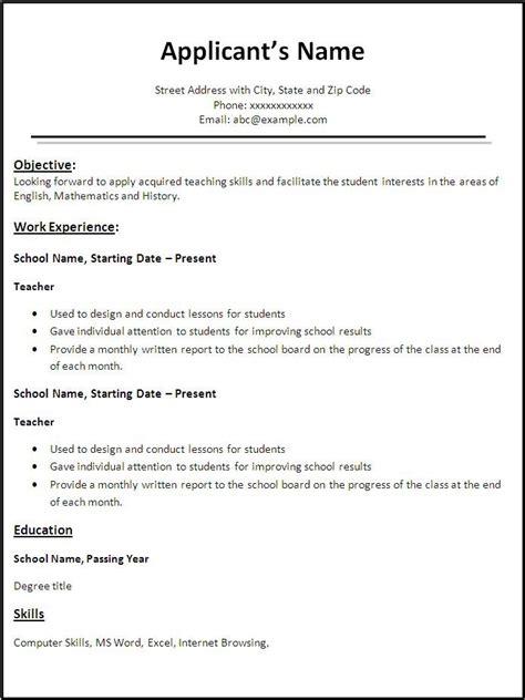 resume templates  teachers freeresumetemplates