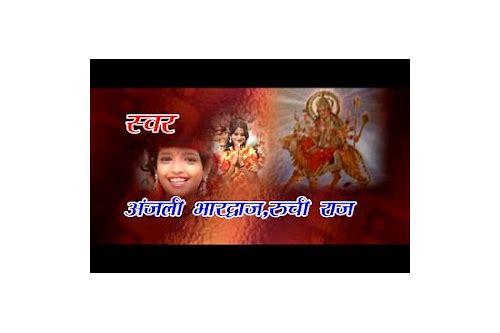 bhakti sagar canção baixar mp3 song free