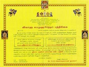 indian style invitation design sample tamil nadu spacial With wedding invitation template in tamil