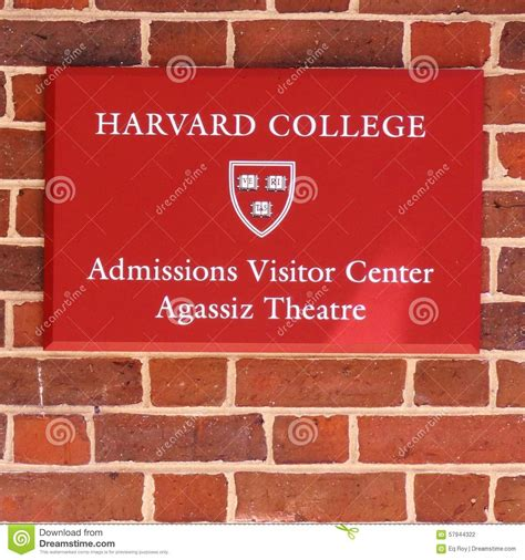 harvard id office sign for the admissions office at harvard 44489