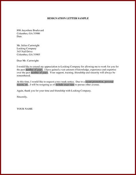 resignation letter sample home decor letter sample