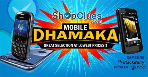 shopclues offers mobile dhamaka  samsung nokia