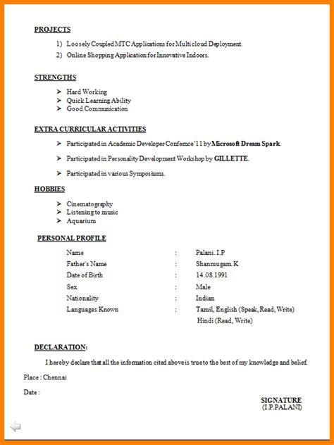 5 resume model for freshers free inventory
