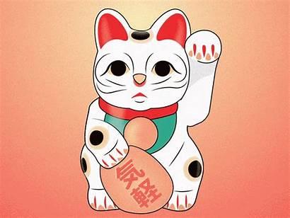 Cat Chinese Neko Maneki Waving Lucky Japanese