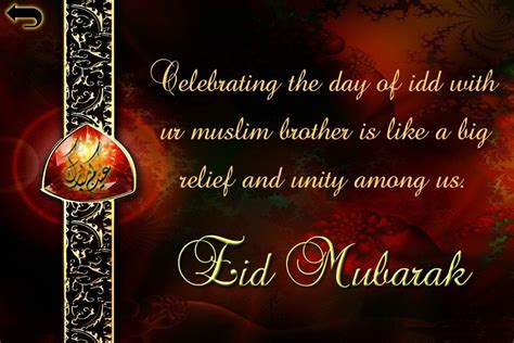 Eid Wishes Picture by Eid Mubarak 2016 Collection Of Eid Wishes Sms Messages