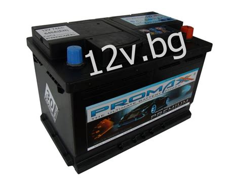 Battery Promaxx 12 74 Ah R