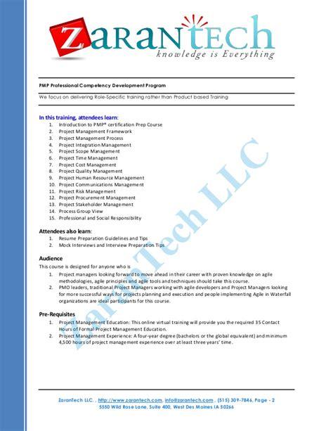 pmp professional based zaran tech
