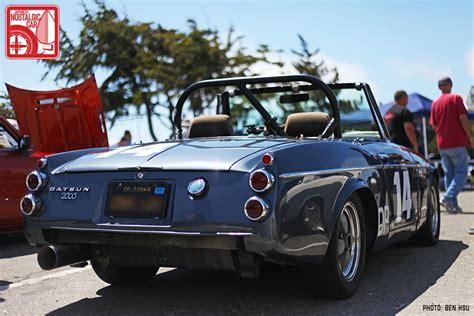 vintage auto salon part  light quick agile