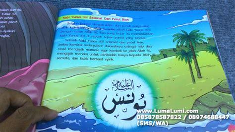 kisah kisah pilihan dalam al quran buku kisah nabi dan rasul lengkap 25 nabi untuk anak