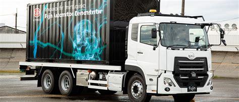ud trucks reveals  demonstration  level